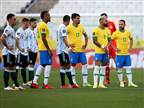 """פיפ""""א תחל הליך משמעת נגד ברזיל וארגנטינה"""