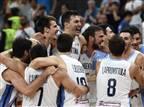 הפתעה: סרביה הודחה, ארגנטינה בחצי הגמר