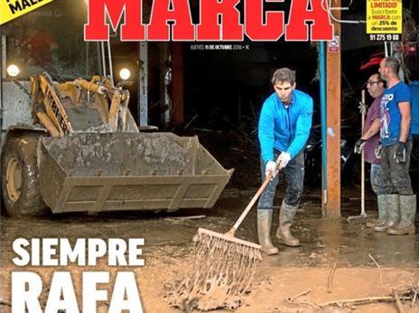 """השער ב""""מארקה"""". מפרגנים לנדאל (צילום מסך)"""