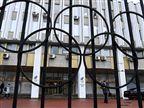 הערעור התקבל, קוצר העונש שהוטל על רוסיה