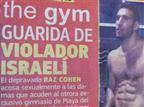 הידיעה במקסיקו על רז ניסים כהן