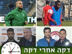 מהפכה ב-11 של חיפה, רוחות חדשות ברעננה