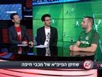 """צפו: שחקן הפיפ""""א של חיפה במשחק ראש בראש"""