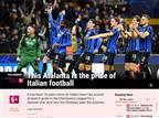 """""""גאווה איטלקית"""": בעולם מפרגנים לאטאלנטה"""