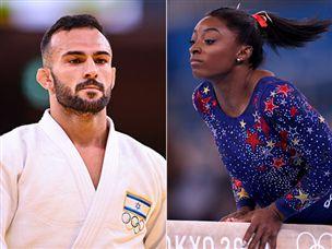 צפייה מהנה: סיכום היום ה-2 באולימפיאדת טוקיו