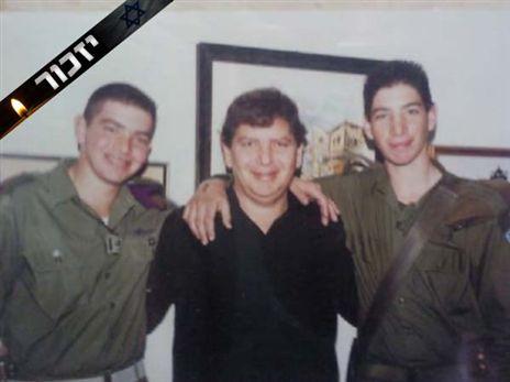 דודי רוזנפלד (באמצע) עם בנו (מימין)