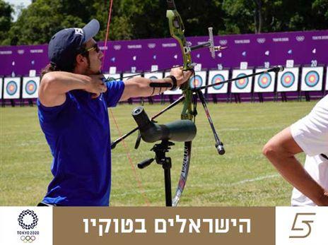 (צילום: עמית שיסל, הוועד האולימפי בישראל)