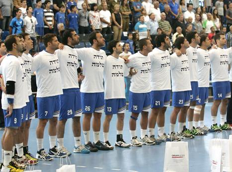 נבחרת ישראל בכדוריד. מחווה מרגשת של הבולגרים (צילום: איגוד הכדוריד)