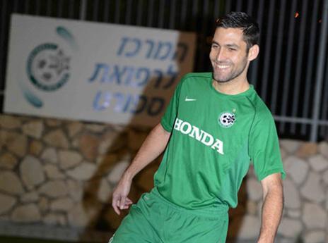 כבר מחייך בירוק (ראובן כהן, האתר הרשמי מכבי חיפה)