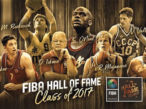 חבורה מכובדת (FIBA)