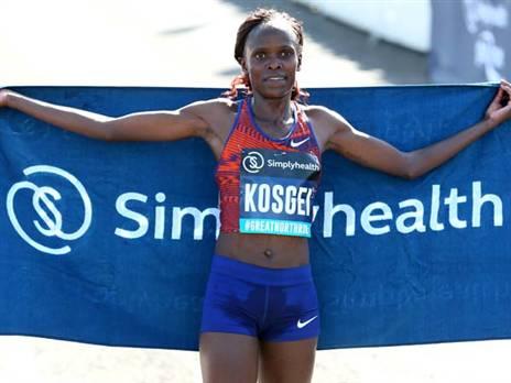שיא עולם לקוסגיי בריצת מרתון לנשים
