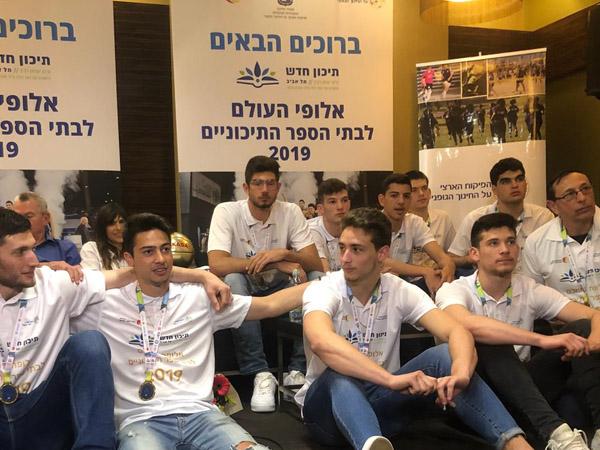 הישג אדיר לנבחרת הישראלית