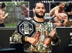 סטריט פייטר: לוחם ה-UFC שמטריף את העולם