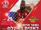 ראקים באקלס חתם לעוד שנתיים בהפועל חיפה