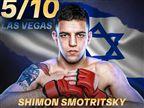 שמעון סמוטריצקי יתמודד על חוזה ב-UFC