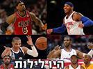 קמפיין הבחירות של ה-NBA: כל המצטיינים בעונה הרגילה