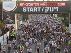 """מעל 20 אלף רוכבי אופניים הציפו את ת""""א"""