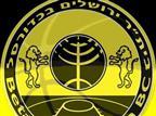 """יריב יצקן חתם בבית""""ר ירושלים מליגה א'"""