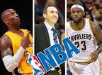 NBA זה אתר ערוץ הספורט (gettyimages)