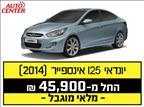 תמונת מצב: אילו זרים יישארו במכבי חיפה?