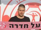 אורי גוטמן מונה רשמית למאמן הפועל חדרה