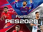 שיפור מכל בחינה: PES 2020