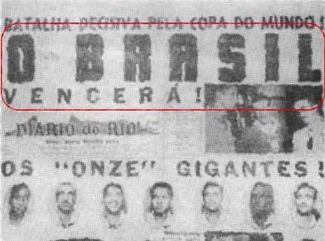 """""""ברזיל תנצח"""""""