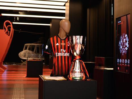 מוזיאון הקבוצה (מתוך האתר הרשמי של AC Milan)