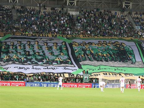 הקהל של מכבי חיפה יגיע בהמוניו כדי לנסות לדחוף את הקבוצה לניצחון שני ברציפות