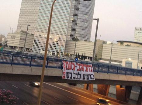 המחאה עברה גם לרחובות