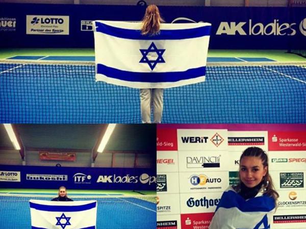 הדגל החדש של אקשיברובה (איגוד הטניס)