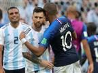 אירופה VS דרום אמריקה: איזו נבחרת עדיפה?