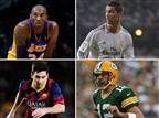 רונאלדו ומסי סגנים: הספורטאים הכי עשירים