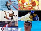 התקווה: 5 הישראלים שמסוגלים לפרוץ השנה