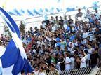 הכדורגל בשביל כולם: השיעור מגביע המדינה