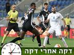 """רעננה-הפועל חיפה 0:0, בני יהודה מול ק""""ש 0:0"""