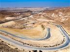 בסוכות: כביש 10 ייפתח לתנועת מטיילים