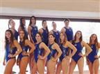 נבחרת הנשים רחוקה משחק אחד מיורו 2020
