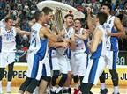 פורסמה הגרלת העתודה באליפות אירופה