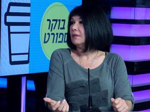 """ויגדורצ'יק: """"מקנאים בי. רוצה לאמן רק בישראל"""""""