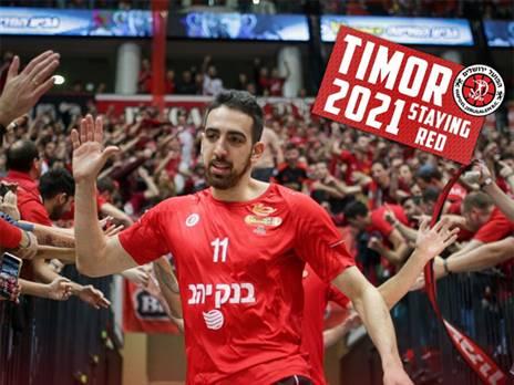 בר טימור האריך חוזה בירושלים עד 2021