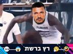 """""""לא עוצר"""": ההיסטוריה של רוקאביצה בחיפה"""