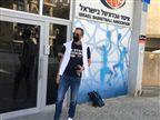 סופי: עודד קטש ימשיך כמאמן נבחרת ישראל
