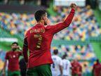 ירדה על ארבע: ישראל ספגה 4:0 מפורטוגל