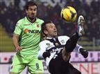 איטליה: 1:1 בין פארמה לבולוניה