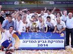 מכבי רעננה זכתה בגביע המדינה לנוער