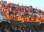 """רדיוס עם קהל ו-25,000 ש""""ח קנס לבני יהודה"""