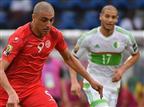 1:2 לטוניסיה על אלג'יריה שהסתבכה