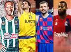 כספי לא לבד: הנהירה מה-NBA לאירופה