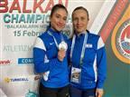 זהב שני רצוף לויסמן באליפות הבלקן (איגוד האתלטיקה)
